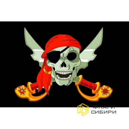 Пиратский флаг с черепом