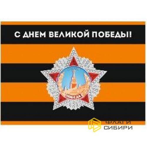 Флаг Победы-3