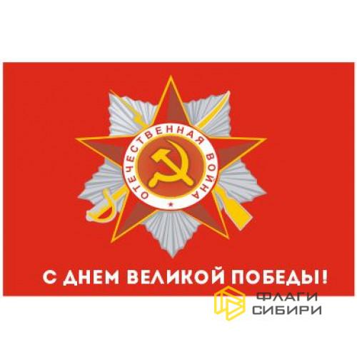 Флаг Победы-7