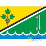 Флаг Каргатского района