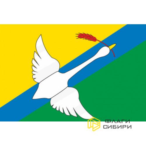 Флаг Краснозерского района