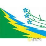 Флаг Маслянинского района