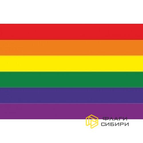 Флаг радужный ЛГБТ