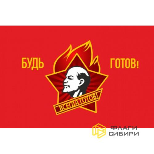 Флаг Пионерский №2
