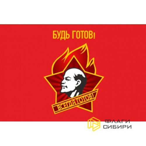 Флаг Пионерский №1