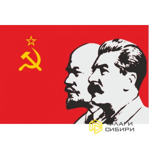 "Флаг ""Ленин и Сталин"""