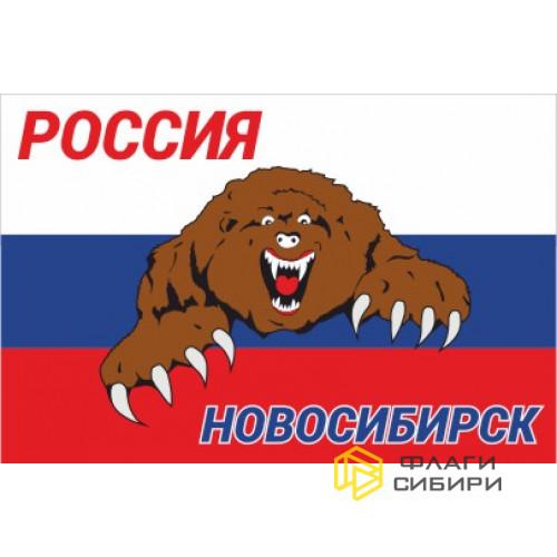 Флаг России с медведем №1