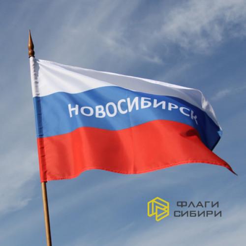 Флаг России с надписью №1