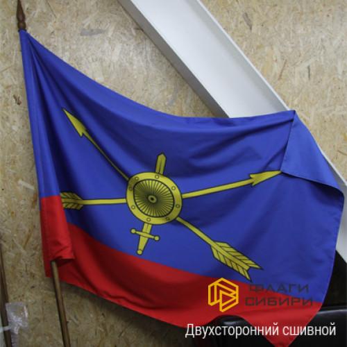 Флаг РВСН (Ракетные войска стратегического назначения России)