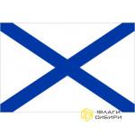 Андреевский флаг (ВМФ - Военно-морского флота)