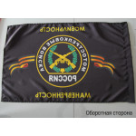 Флаг Мотострелковых войск