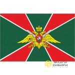 Пограничный флаг (Пограничных войск, ПВ)