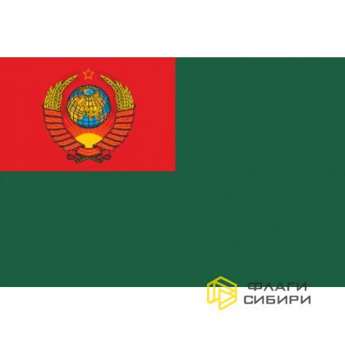 Флаг Погранвойск (Пограничных войск) СССР