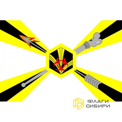 Флаг РХБЗ (войск радиационной, химической и биологической защиты)