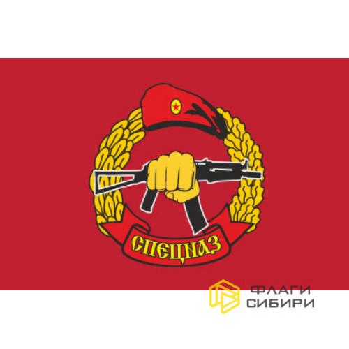 Флаг Спецназа №1