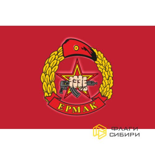 "Флаг Спецназа ""Ермак"" №1"