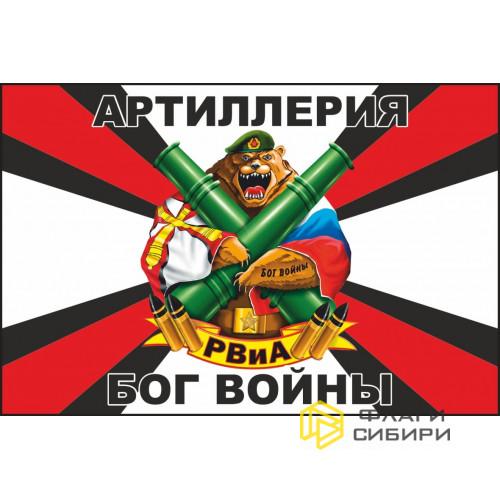 Флаг Артиллерия Бог Войны