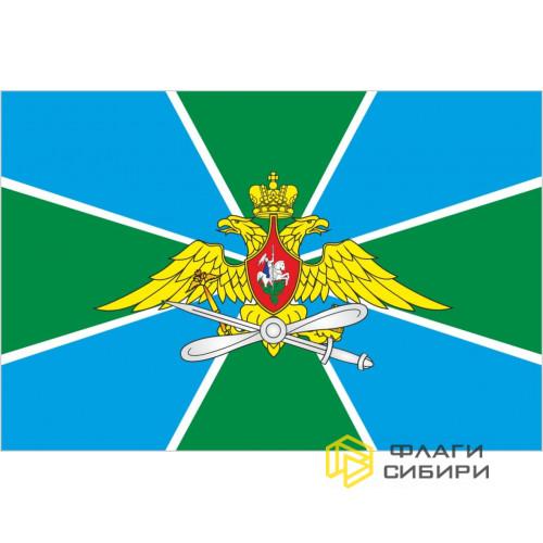 Флаг Авиации Погранвойск (АВИА ПВ)