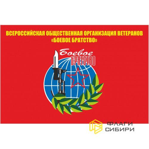 Флаг Боевое братство