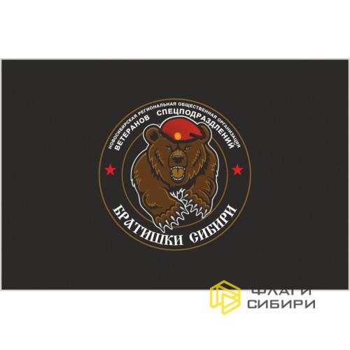Флаг Братишки Сибири