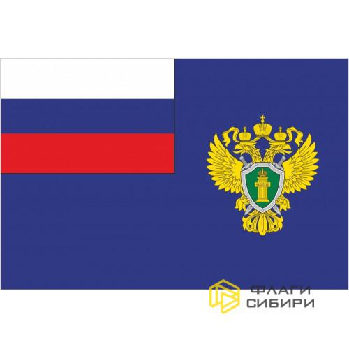 Флаг Генеральная Прокуратура
