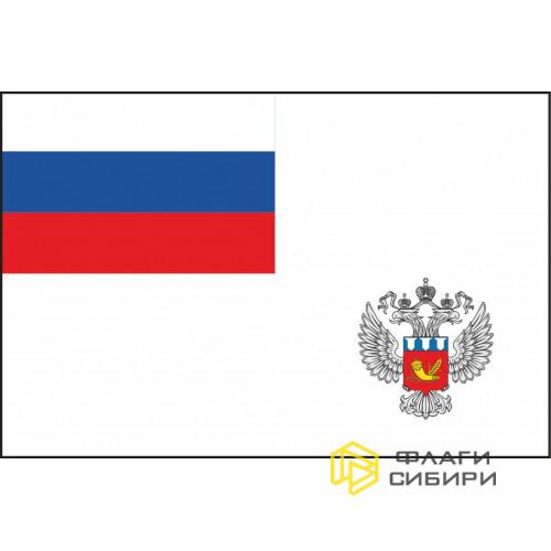 Флаг Флаг Росрезерва