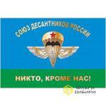 Флаг ВДВ (Союз десантников России)