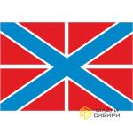 Флаг ВМФ Военно-морской флот России, Гюйс