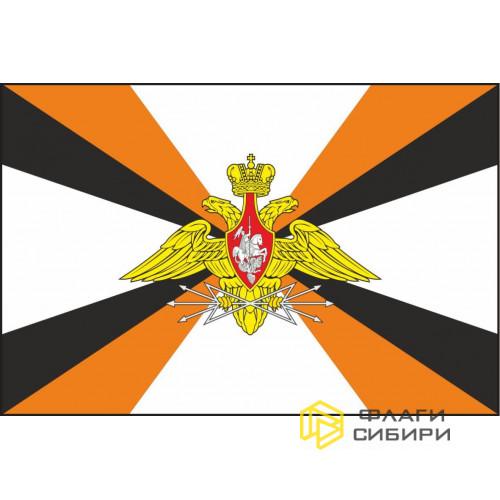 Флаг Войск связи №1