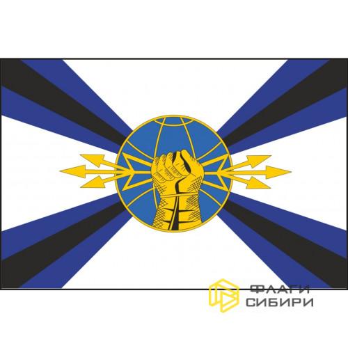 Флаг РЭБ (Радиоэлектронная борьба ВС РФ)