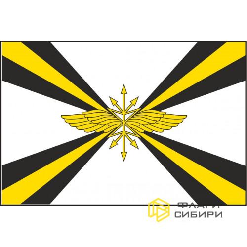 Флаг Войск связи №2