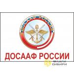 Флаг ДОСААФ белый