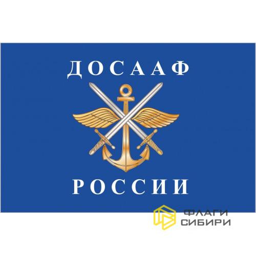 Флаг ДОСААФ синий
