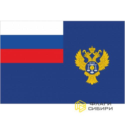 Флаг Федерального Казначейства