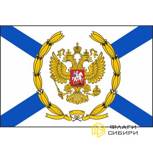 Флаг ВМФ Командующего Военно-морским флотом