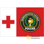Флаг Медицинская служба ВС РФ