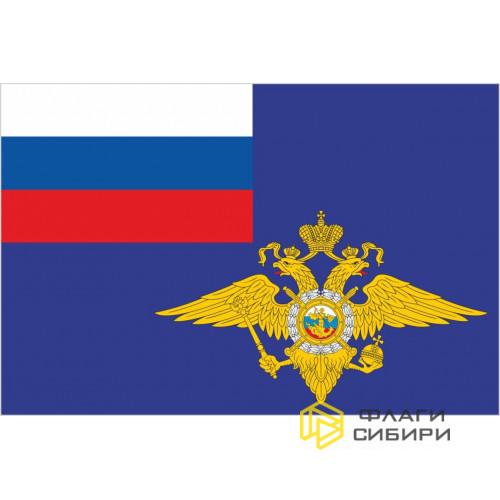Флаг МВД РФ (Министерства внутренних дел Российской Федерации)