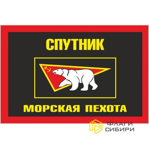 Флаг Морская пехота Спутник