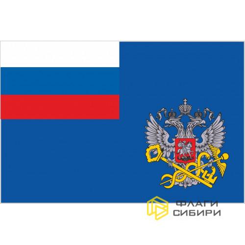 Флаг Налоговая служба РФ