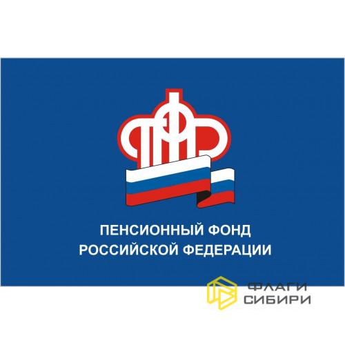 Флаг Пенсионный фонд России (ПФР)