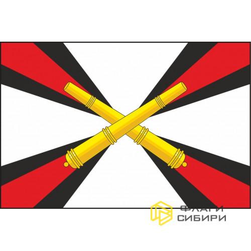 Флаг Ракетные войска и артиллерия