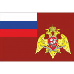 Флаг Росгвардия национальных войск