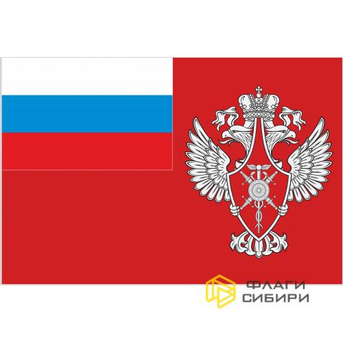 Флаг Рособоронпоставка  (Федеральное агентство по поставкам)