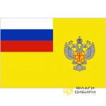 Флаг Роспотребнадзора (Федеральная служба по надзору в сфере природопользования)