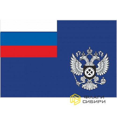 Флаг Роструд (Федеральная служба по труду и занятости)