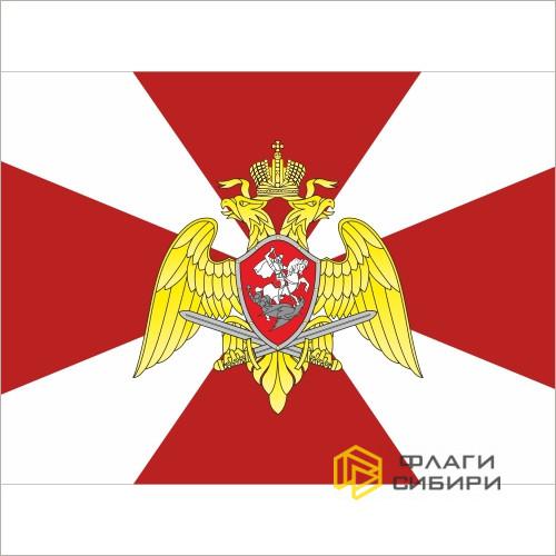 Флаг войск национальной гвардии РФ