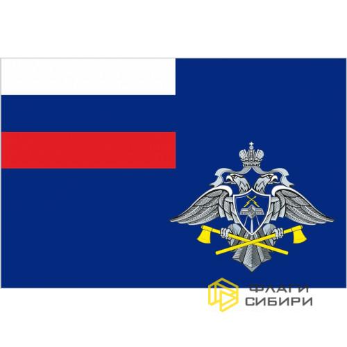Флаг Спецстрой России (Федеральное агентство специального строительства)