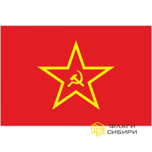 Флаг Сухопутных войск СССР