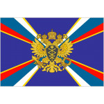 Флаг ФАПСИ (Федеральное агентство провит. связи и информац.)
