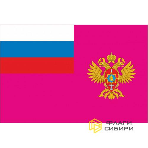 Флаг Рособоронзаказ (Федеральная служба по оборонному заказу)